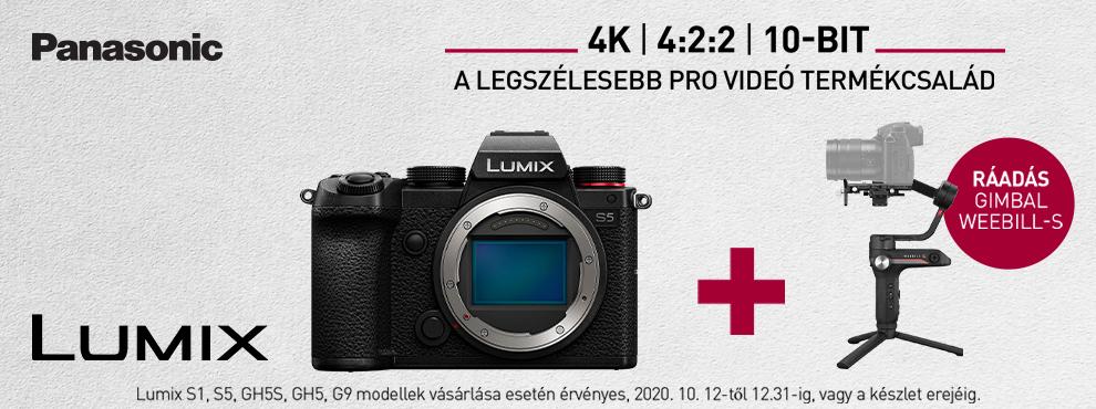 Panasonic Videó bundle promóció