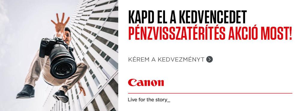 Canon Cashback 2021