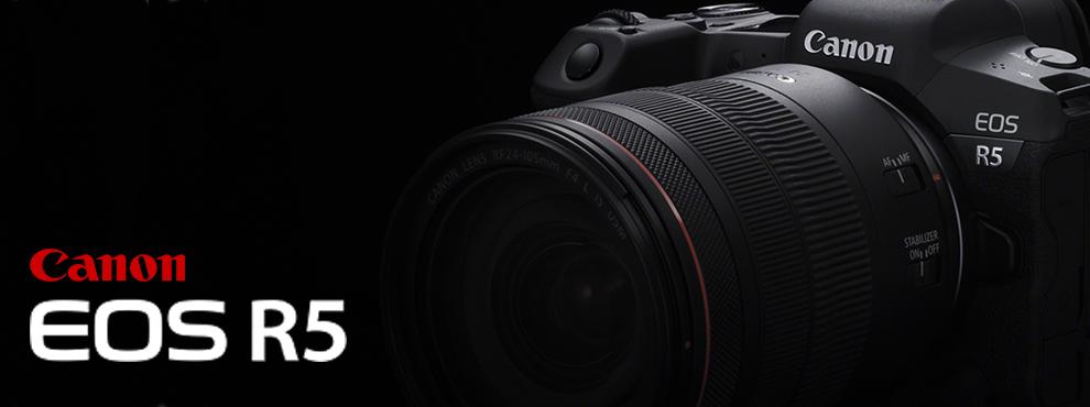 Képstabilizátorral és 8K videóval érkezik a Canon EOS R5