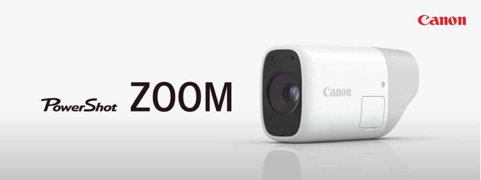 Kukkolj a Canon legújabb fényképezőjével!