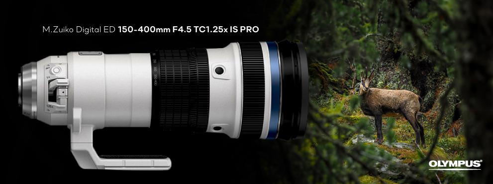 M.Zuiko Digital ED 150-400mm F4.5 TC1.25x IS PRO és  E-M1X firmware frissítés madárfelismeréssel