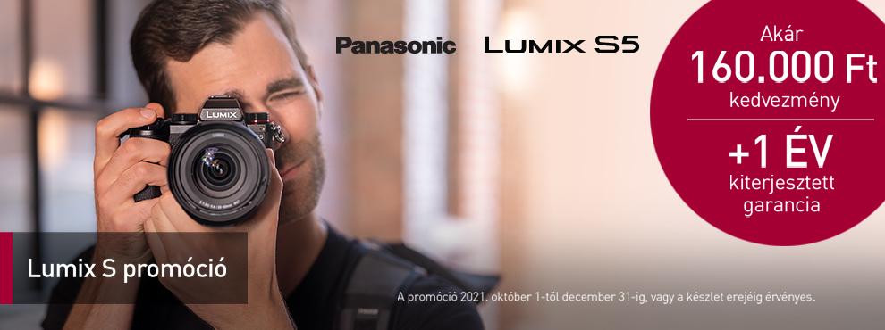 Panasonic Lumix S promo