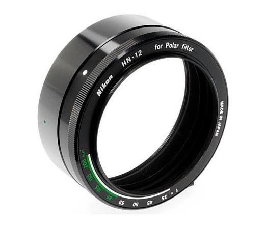 Használt Nikon HN-12 Napellenző