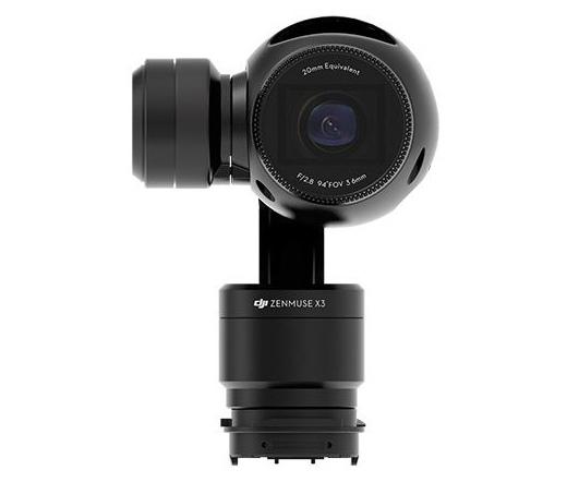 DJI Part 25 Osmo Gimbal and Camera