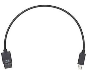 DJI Ronin-S Multi-Camera vezérlőkábel (Multi USB)
