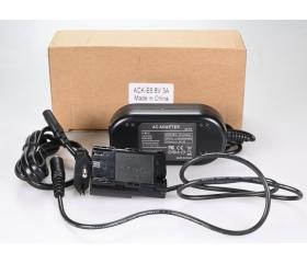 Használt OEM LP-E6 AC adapter Canon 5D vázakhoz