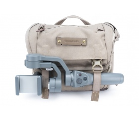 Vanguard Veo Range 21M BG fotó/videó táska
