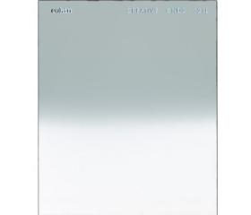 Cokin P121L átmenetes ND Light szűrő (ND2) (0.3) M