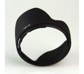 Phottix napellenző Nikon HB-25