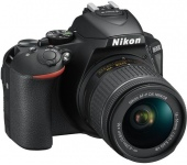 Nikon D5600 AF-P 18-55 VR szett