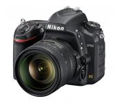 Nikon D750 + 24-85mm kit