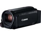 Újracsomagolt Canon LEGRIA HF R88 videokamera