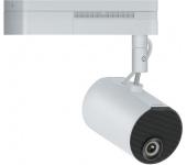 Epson LightScene EV-100