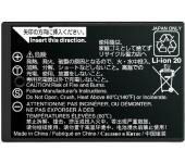 Fujifilm NP-T125 akkumulátor GFX 50S-hez