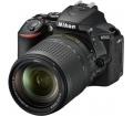 Nikon D5600 AF-S 18-140 VR szett