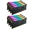 Corsair Vengeance 64GB 2666MHz DDR4 RGB Pro CL16 8