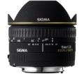 SIGMA AF 15mm f/2.8 EX DG FISHEYE DIAGON (NIKON)