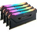 Corsair Vengeance RGB PRO 32GB 2666MHz fekete kit4