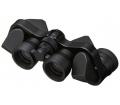 Nikon 7x15M CF fekete