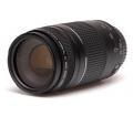 Canon EF 75-300 1:4.0-5.6 III