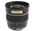 Samyang 85mm f/1.4 IF Aspheric (Nikon)