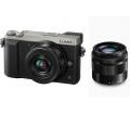 Panasonic DMC-GX80 + 12-32mm + 35-100mm ezüst