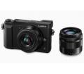 Panasonic DMC-GX80 + 12-32mm + 35-100mm fekete
